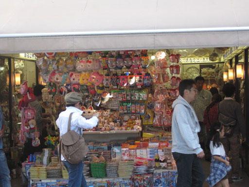 江の島土産物屋