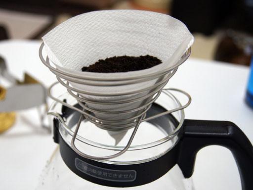 ユニフレーム コーヒーバネット cute