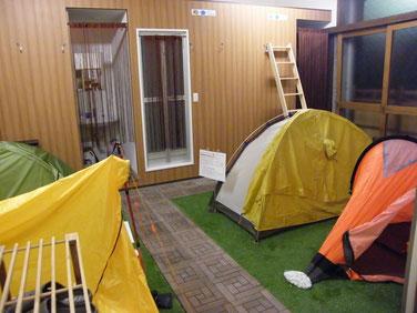 東京ベースキャンプゲストハウス