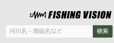 釣りビジョン 渓流解禁2016